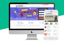 【网站定制开发】重庆助贷网网站定制开发