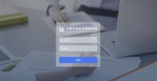 优品车金融平台管理系统