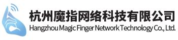 杭州魔指网络科技有限公司