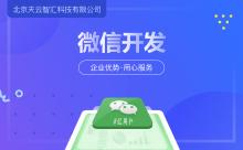 威客服务:[125986] H5开发/H5网站建设/微信H5/开发H5/定制开发H5