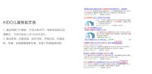 威客服务:[125991] SEO优化推广 万词霸屏