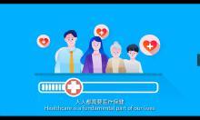 医疗MG动画——《MediBloc》区块链产品宣传