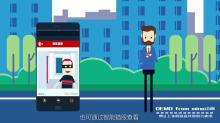 APP动画—《多灵小智》智能门锁管家app动画介绍
