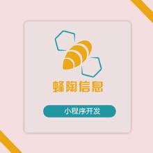威客服务:[126140] 小程序开发