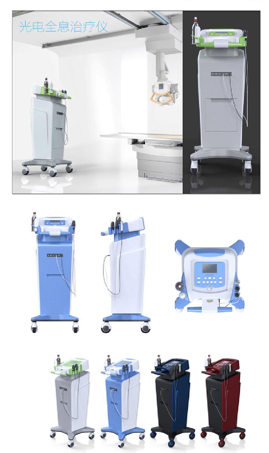 医用光电治疗仪