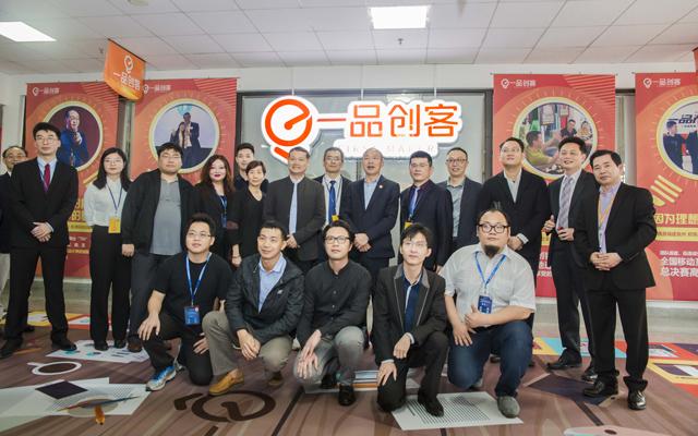 台湾高雄市长韩国瑜莅临一品威客,点赞一品威客旗下项目