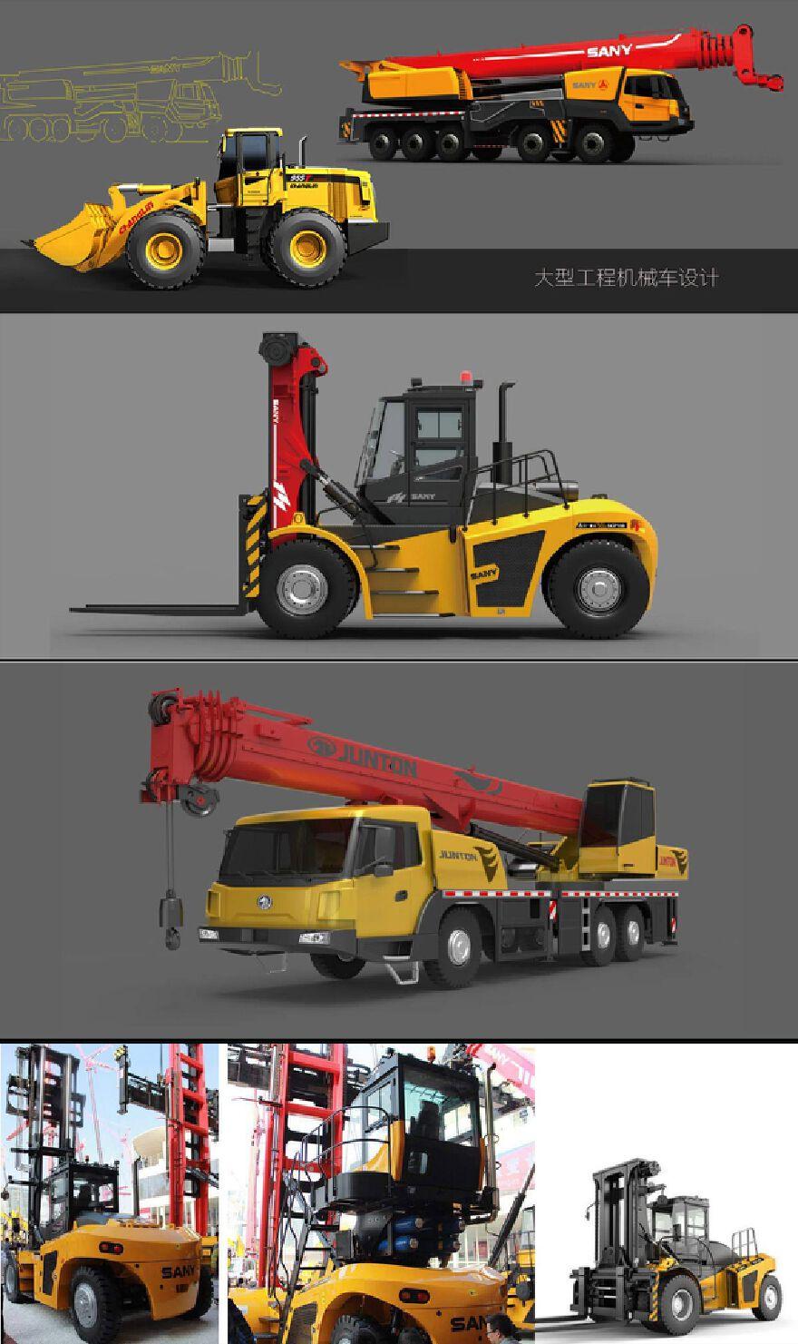 大型工程设备设计