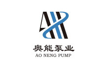【奥能泵业】标志设计/网站设计