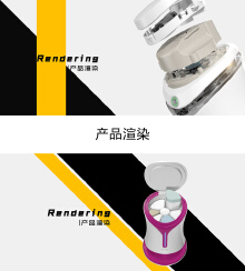 C-UK面膜机产品渲染