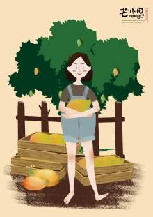 精品水果海报设计  |   插画设计