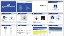 钦州学院电子与信息工程学院VI设计