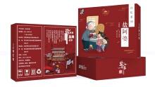 自贡名小吃礼盒插画包装设计