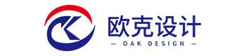 武汉欧克设计有限公司