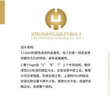 深圳市优必爱信息技术有限公司