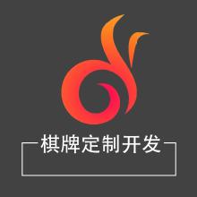 威客服务:[116231] 开发游戏定制开发