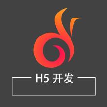 威客服务:[126033] H5游戏