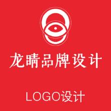 威客服务:[126460] LOGO设计