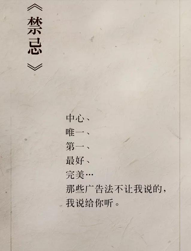 撩人的写字楼折页文案,这样的写字楼文案好唯美