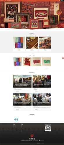 锦绣织贝公司旗下黎锦坊网站
