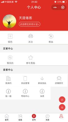 北京超级马赫科技小程序开发
