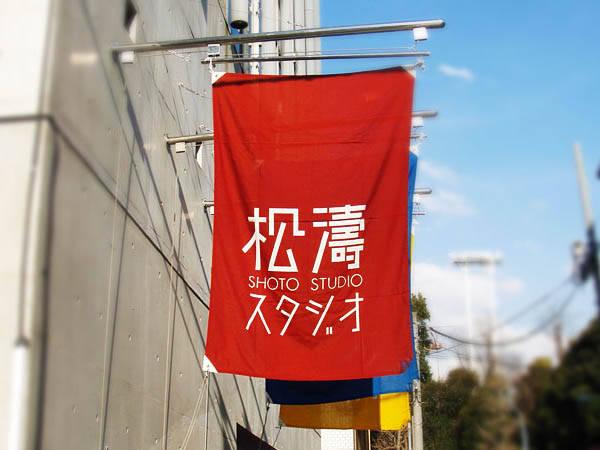 2019创意的日本招牌设计图片欣赏