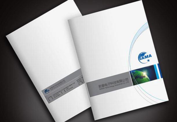 宣传册设计公司怎么选?7个宣传册设计公司选择要素