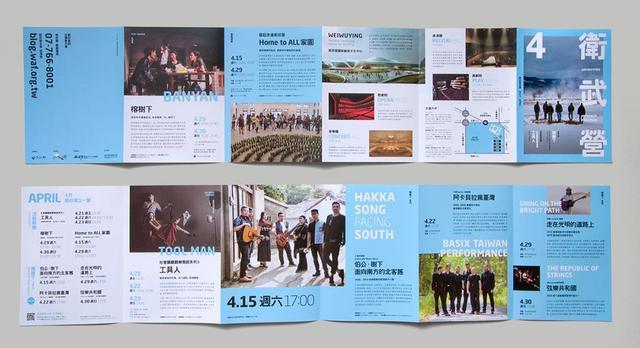 20款现代风格画册设计欣赏/折页设计