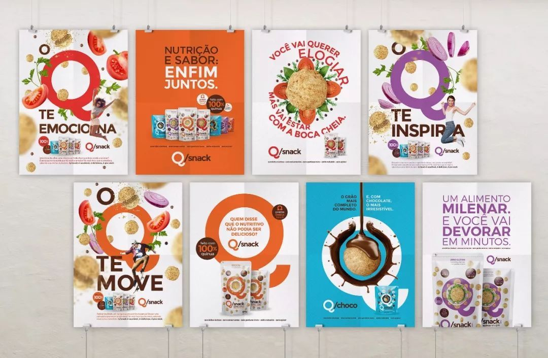 2019脑洞大开的食品包装设计案例欣赏