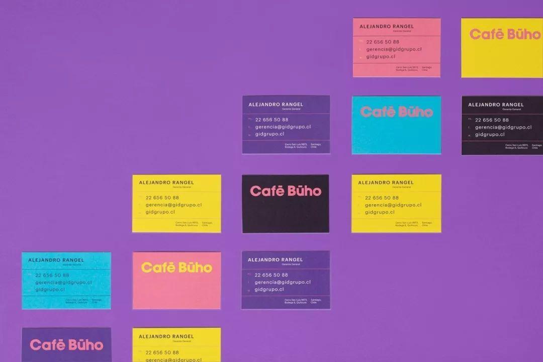 2019年轻时尚的咖啡品牌vi设计欣赏