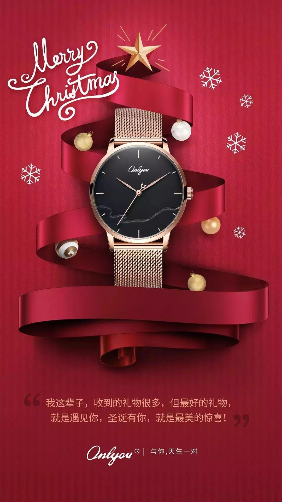 2019品牌借势圣诞节海报设计欣赏,哪个最有创意?