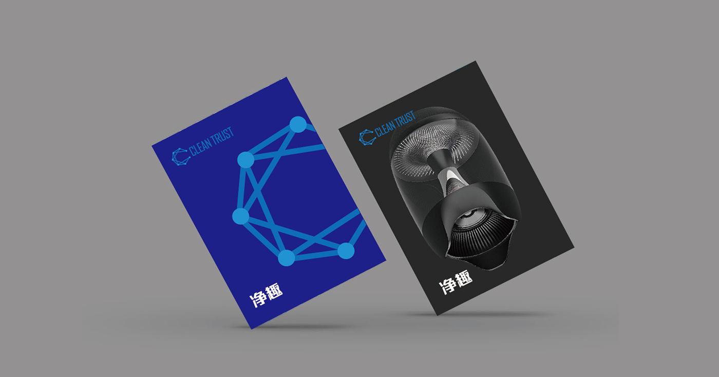 2019富有科技感的手册设计案例欣赏