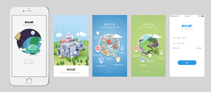 北京某科技公司网站、宣传物料等