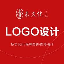 威客服务:[118060] LOGO设计