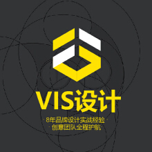 威客服务:[125956] VIS设计