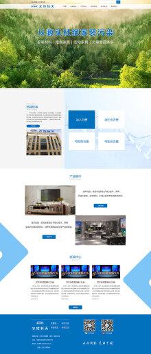 科天众宜家居(淮安)有限公司网站设计开发