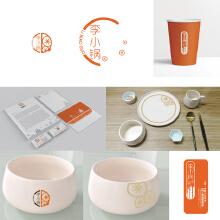 威客服务:[127034] 【拾月】餐饮、娱乐行业基础、应用VI设计