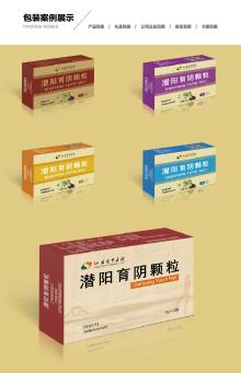 江苏省中医院药盒包装设计