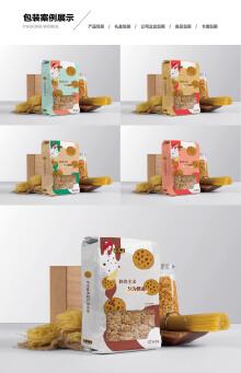 麦羔羔燕麦包装设计