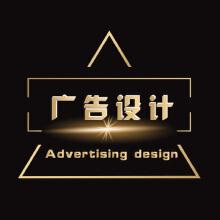 威客服务:[127087] 广告宣传品设计