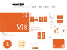 李小锅视觉识别系统设计