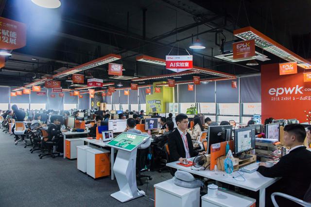小威智能:匠心打造AI智能产品 悉心服务千万中小企业