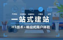 威客服务:[127353] 生活服务平台开发/网站建设