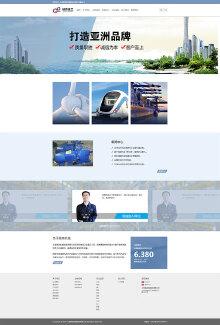 上海杨森机械制造有限公司网站开发