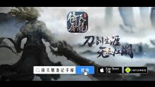 倚天屠龙-游戏MV
