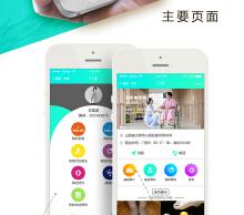 门诊小程序案例——漳浦金浦医院