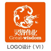 logo设计/商标设计/标志设计/图形设计