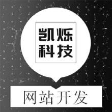 威客服务:[127961] 公司企业网站建设 | 网站开发 | 网页设计 | 网站设计 | 网站制作 | 前端开发 | H5 响应式 | 各行业网站定制