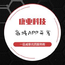 威客服务:[127885] 商城APP开发