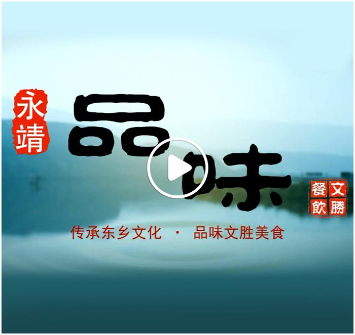 微电影专题片纪录片