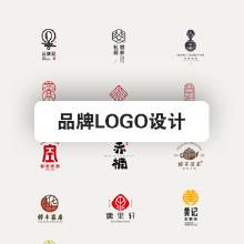 威客服务:[100668] LOGO设计(设计总监操刀)